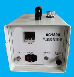 AG-1800 气溶胶发生器