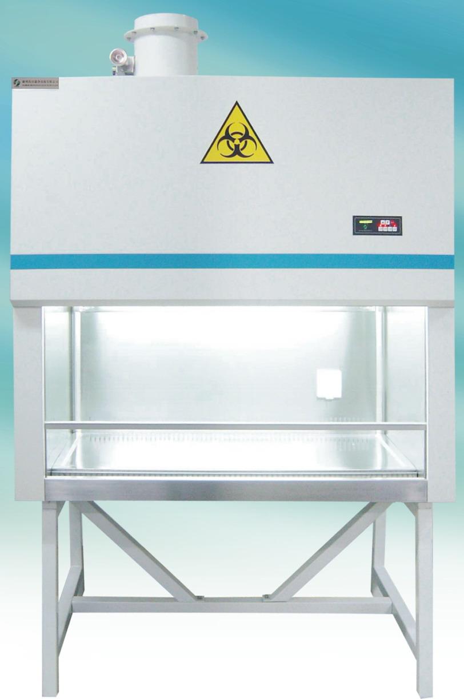 BSC系列生物洁净柜-老款