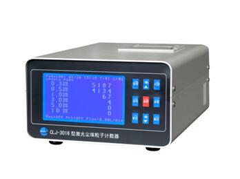 CLJ-3016低端型激光尘埃粒子计数器