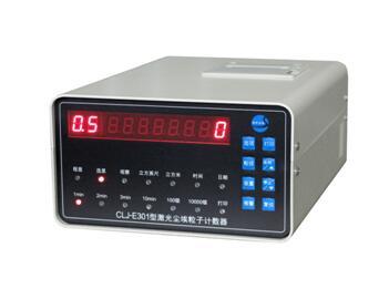 CLJ-E301低端型激光尘埃粒子计数器